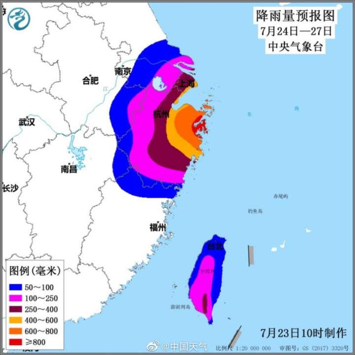 """再提前!台风""""烟花""""或在明日下午至夜间登陆浙江中北部沿海"""