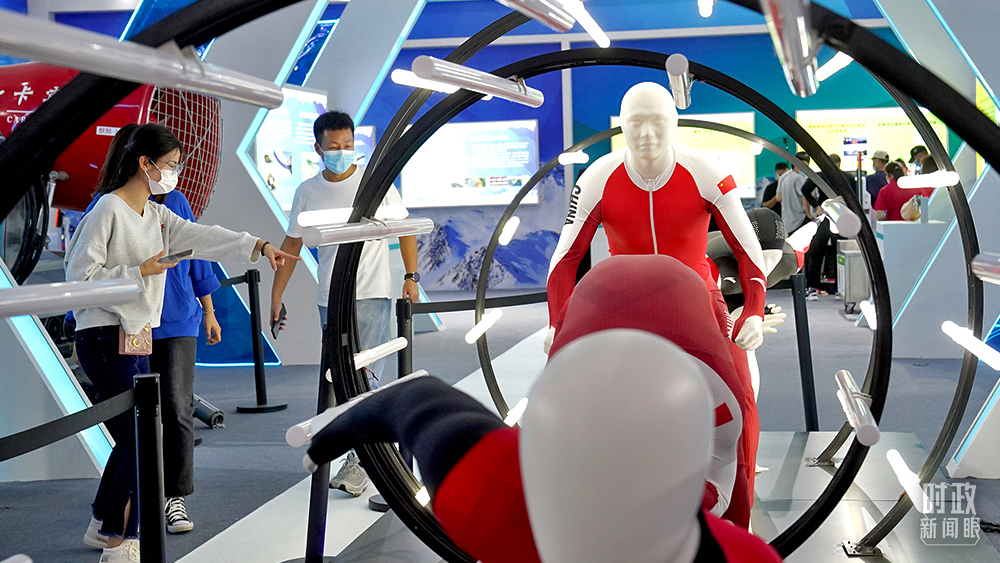 △2021年9月25日,北京,2021中关村论坛展览(科博会)开放公众参观,这是科技冬奥主题展区。(图/视觉中国)