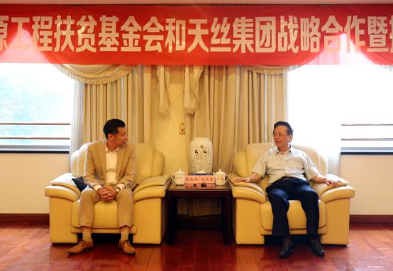 """红牛创始公司天丝集团再向""""思源工程""""捐赠200万元助力中国公益事业"""