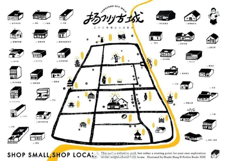 扬州古城的一张手绘地图。在这个空间里,所有商家共生互利共存。