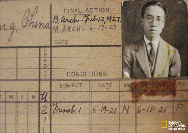 1925年,梁思成入学宾夕法尼亚大学学籍卡,原件仍保存在今宾大建筑学院资料馆。 摄影:朱俊