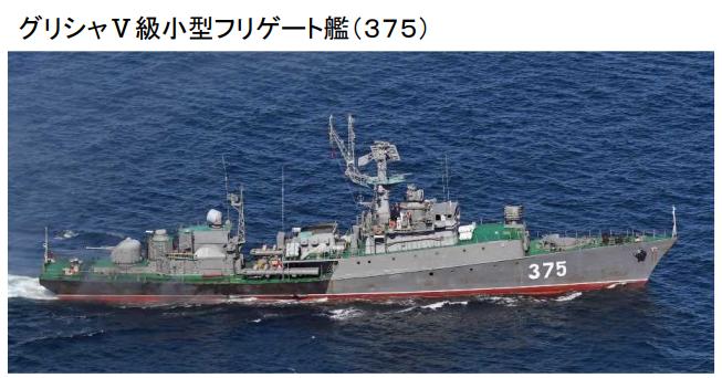 日本防卫省公布的俄罗斯海军护卫舰画面