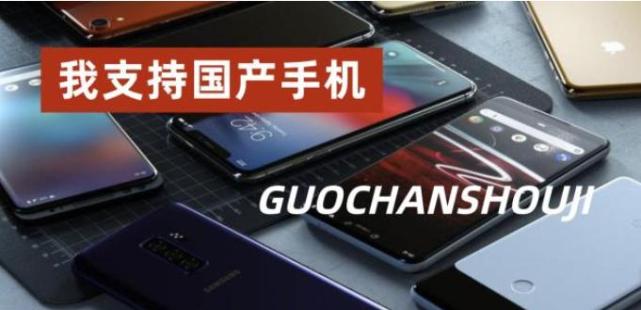 """華為高管:國產手機又要""""漲價""""了,只因國產"""