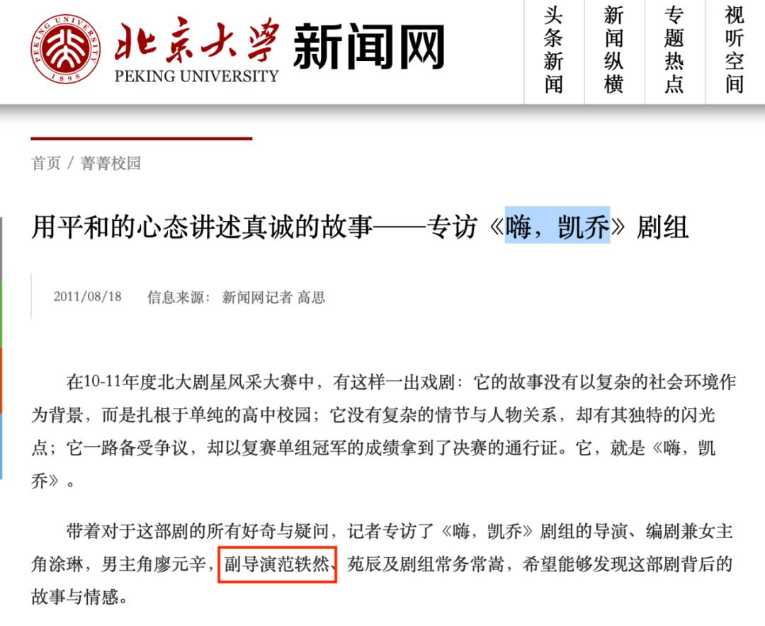 90后中国博士在美惨遭枪杀:即将名校毕业,原计划回国教书