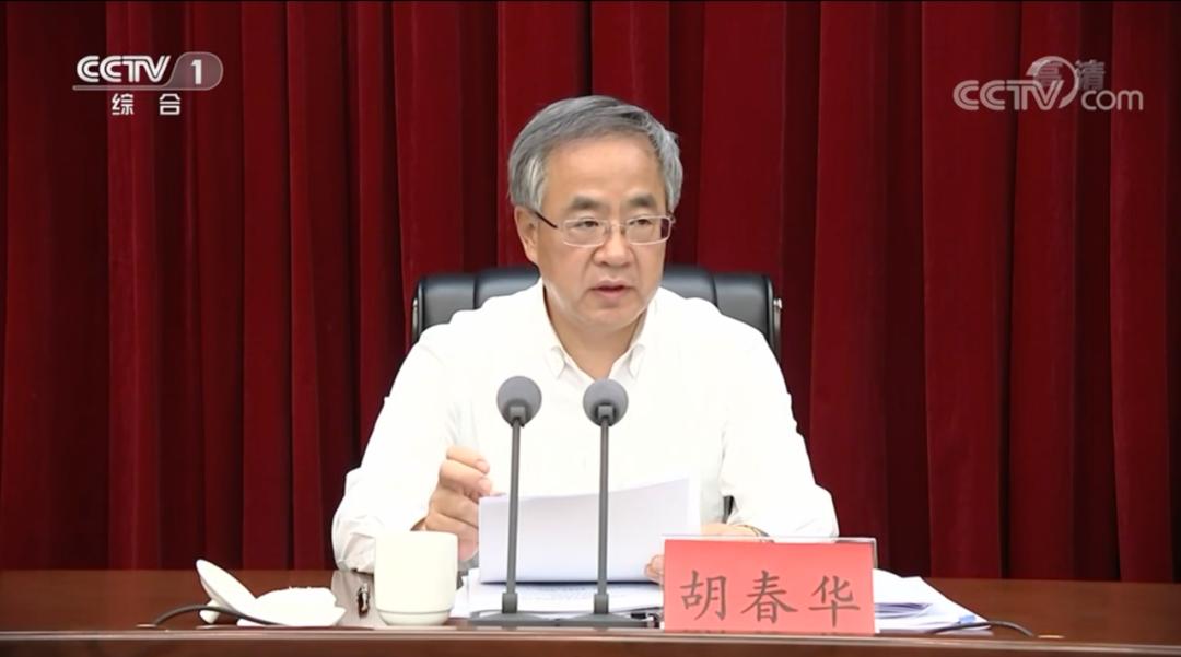 国务院副总理胡春华南下开会 透露了什么信号