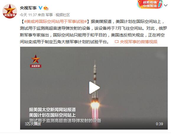 乌克兰前总统感染新冠病毒 上海国际电影节