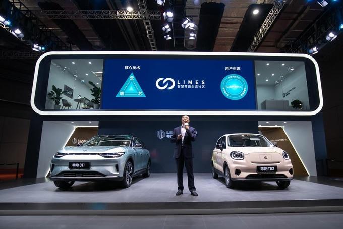 不惧科技企业造车新人零跑科技上海车展展示重磅武器-图2