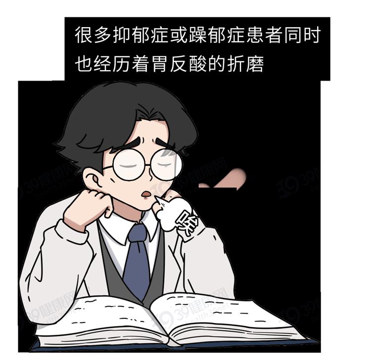 这种常见病,正悄悄烧烂5成中国人的内脏 健康 第14张
