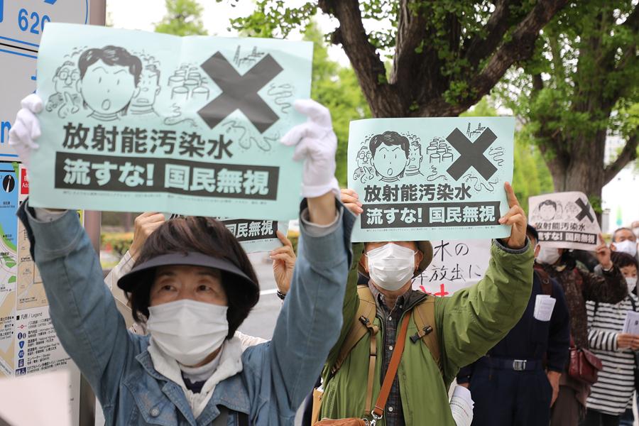 4月13日,抗议者在日本东京的首相官邸外反对福岛核污水排入大海。新华社记者 杜潇逸 摄