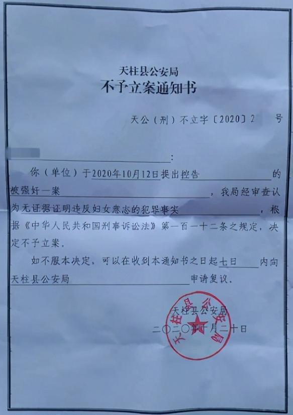 济南铁道职业技术学院_山西交管网_上海出版印刷学院