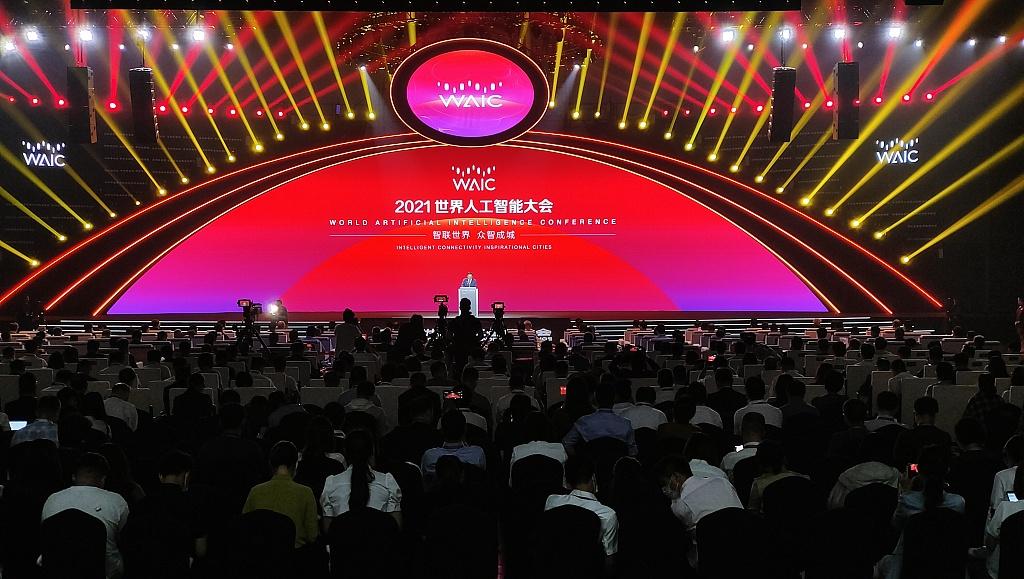 2021世界人工智能大会在上海世博中心开幕