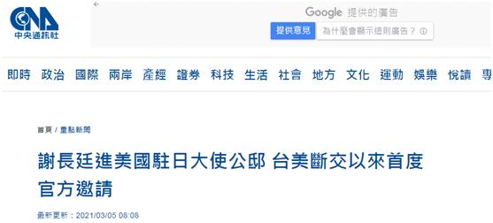 美国中餐女王去世 泰拉瑞亚1.3国际版