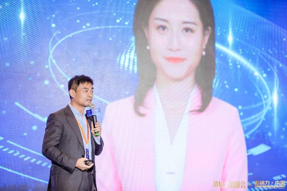 科大讯飞副总裁解飞:人工智能助力大湾区金融科技发展