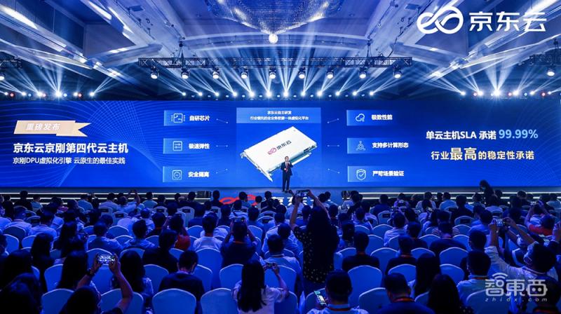 华米亮出独立GPU、自研操作系统,新引擎30秒监测血压