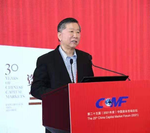 尚福林:资本市场在居民财富积累和再分配当中的角色越来越重
