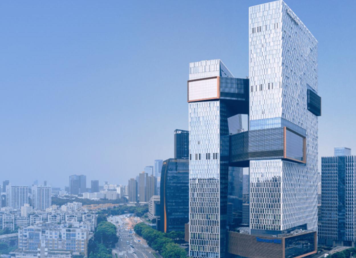 深圳腾讯大楼。图片来源:腾讯官网