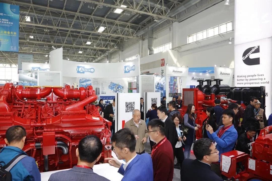cippe2021北京石油展明年3月30日在京舉辦