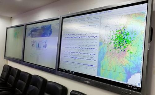 世界首台人工智能地震实时监测系统问世:1秒内精确估算