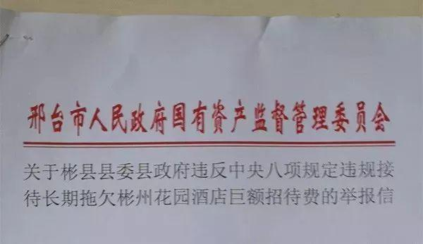 第三版主网_南通纺织职业学院_华东理工大学继续教育学院