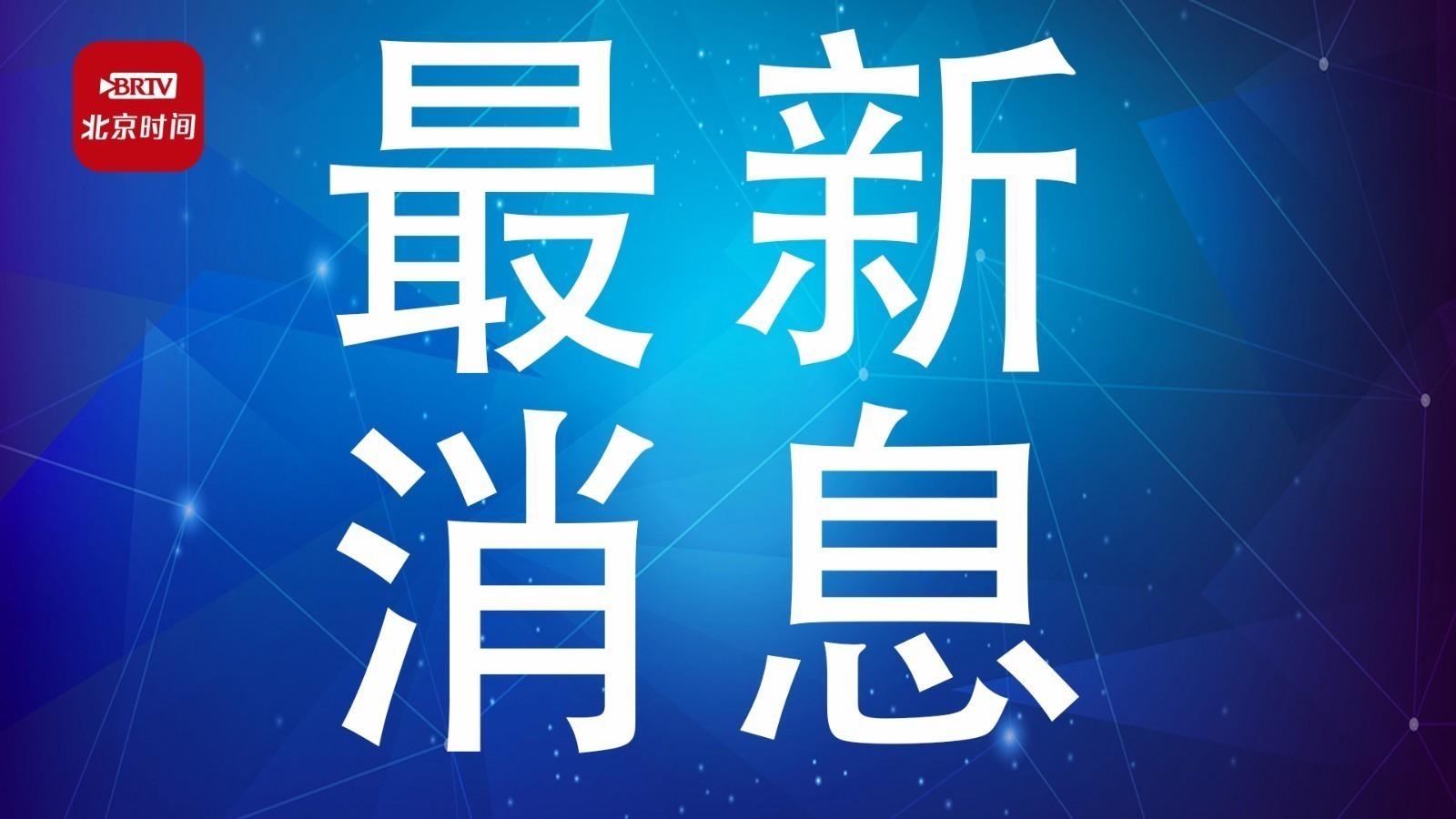 中国男篮亚洲杯预选赛赛程出炉 中国队6月16日首战日本队