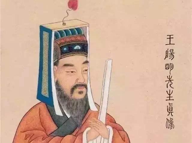 王阳明先生画像