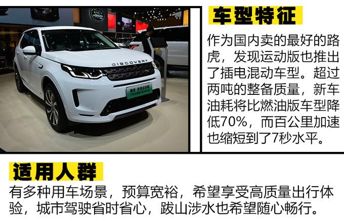 让车位发挥最大价值插电混动SUV有哪几款值得买-图14