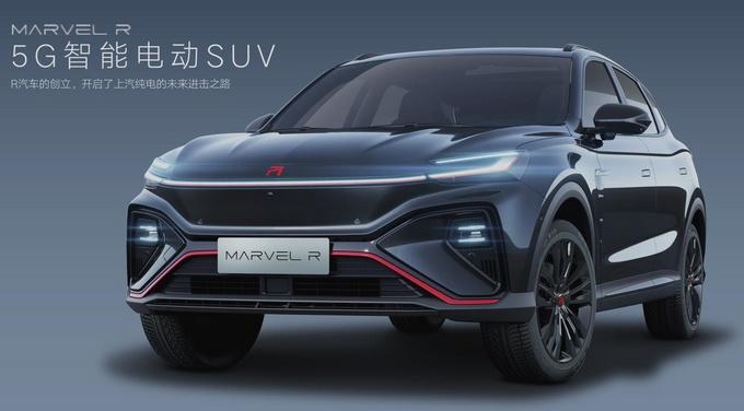 2021第一个重磅炸弹全球首款正式上路的5G车-R汽车MARVEL-R来了-图2