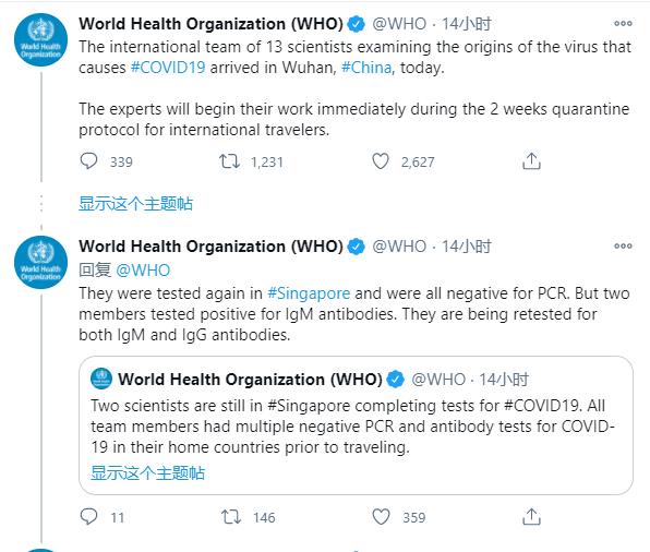 【比特币交易. okcoin】_世卫组织两名新冠病毒溯源国际专家组成员,因抗体阳性滞留新加坡