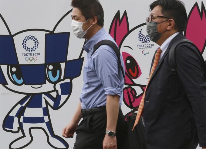 日本政府:将于6月20日解除东京等地新冠疫情紧急状态