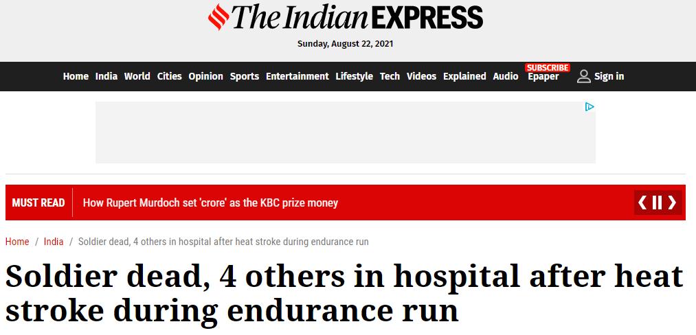 印軍組織耐力跑 結果30多人因中暑暈倒、1人死亡