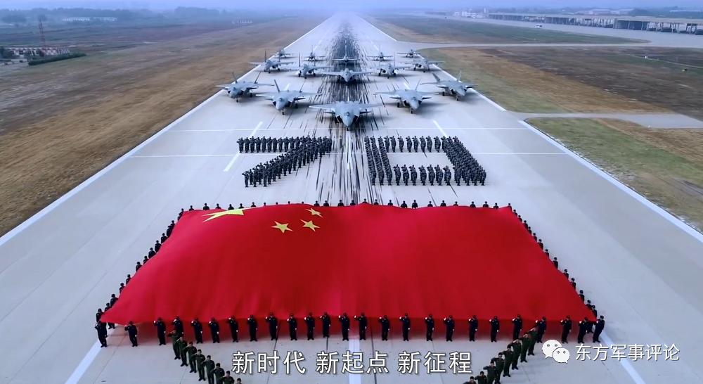 印媒:歼-20将飞向印度洋,2027年总产量接近F-22