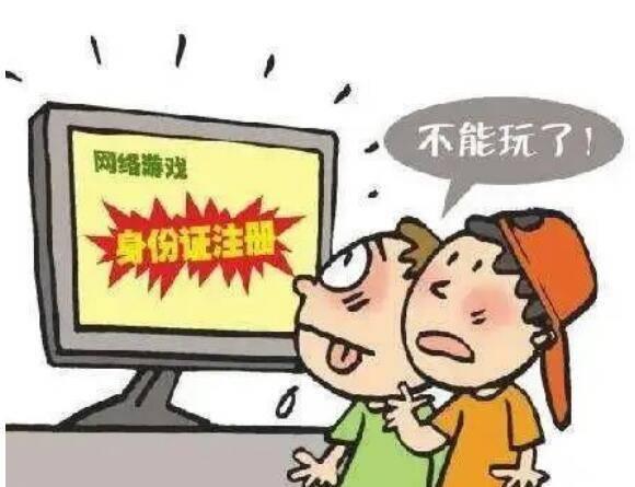 东方快评丨平台破釜沉舟
