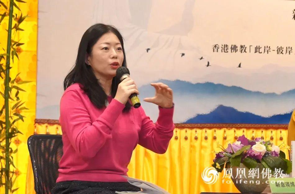 十二位讲者之一的骆慧瑛博士在新书发布会上发言(图片来源:凤凰网佛教)