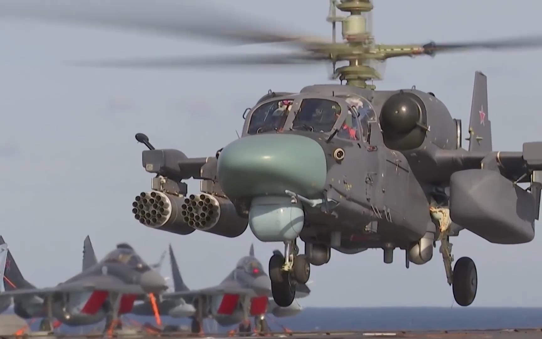 """卡-52在2016年就曾经跟随""""库兹涅佐夫元帅""""号航空母舰远赴叙利亚战场,经历了实战的洗礼。"""