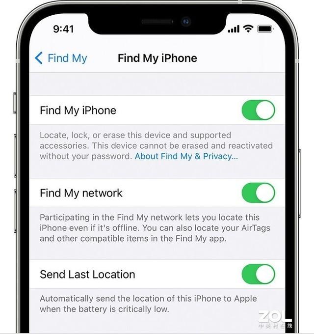 iOS 14.5.1降速的原因找到了,点一下dnf私服要钱吗就解决