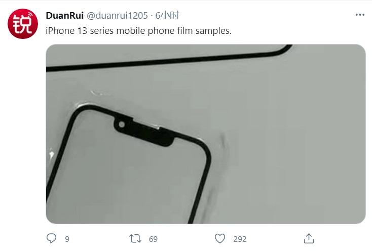 苹果 iPhone 13系列贴膜曝光:采用传闻中较小的刘海缺口的设计
