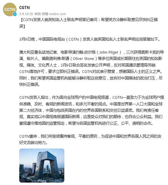 它从汨罗江_广州到武汉的动车_赣州网站优化