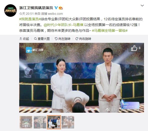 台湾总统大选 京东国际