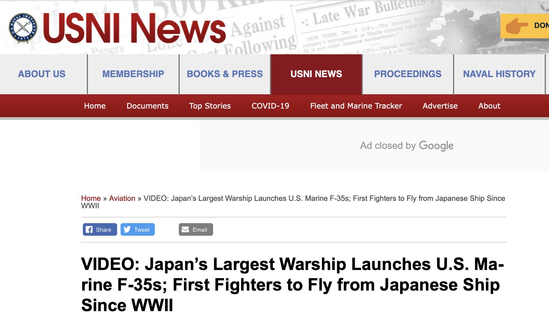 """日本自二战后首次从其舰艇上起降固定翼飞机 F35登上""""出云""""号航母"""