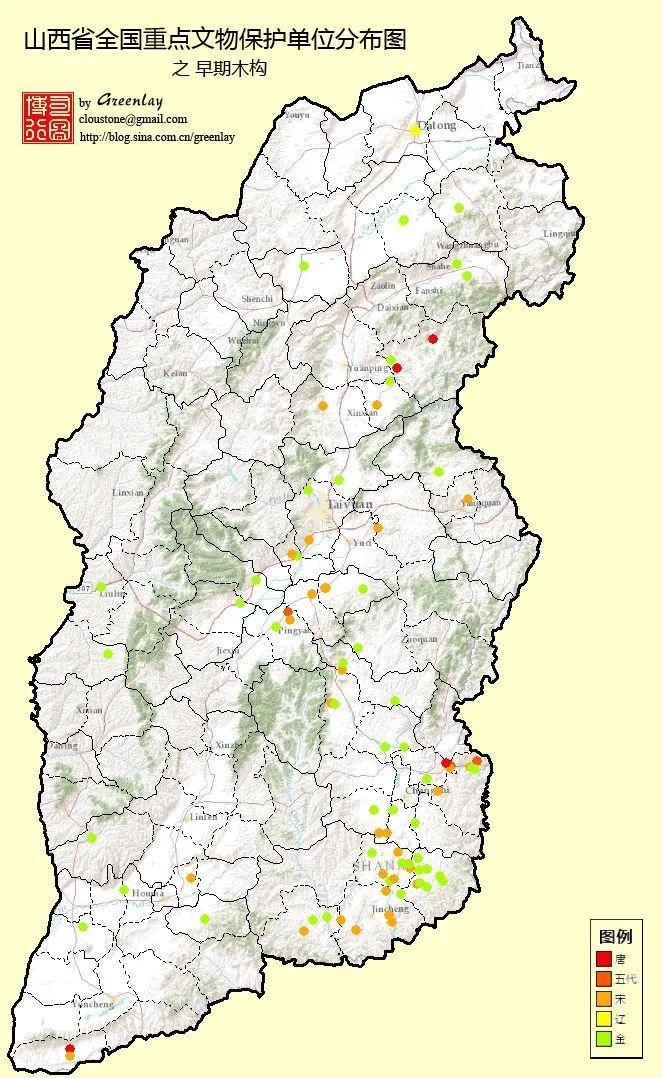 山西省全国重点文物保护单位分布图之早期木构