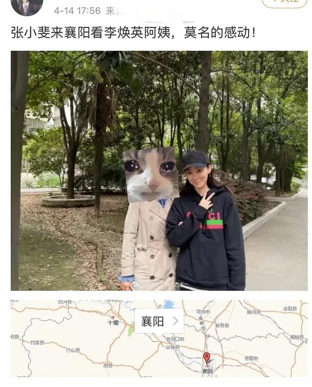 张小斐给贾玲母亲扫墓被偶遇,网友感动:活成一家人