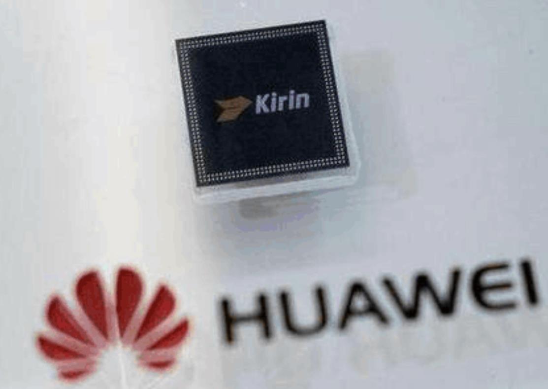 华为海思接棒者:紫光展锐5G芯片增长14倍 收入增长240%