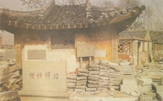 上图_ 横塘古驿亭