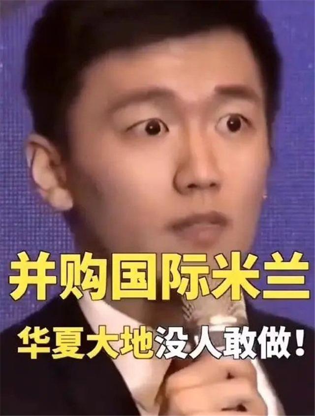 曝苏宁老板帮国米筹钱,中国名记怒骂:你和苏宁滚出江苏!