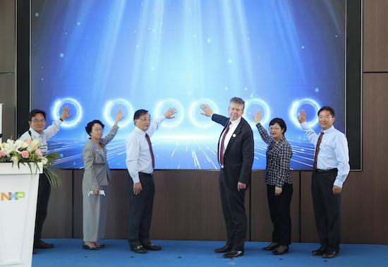 恩智浦启动人工智能应用创新中心 赋能本土企业谋发展