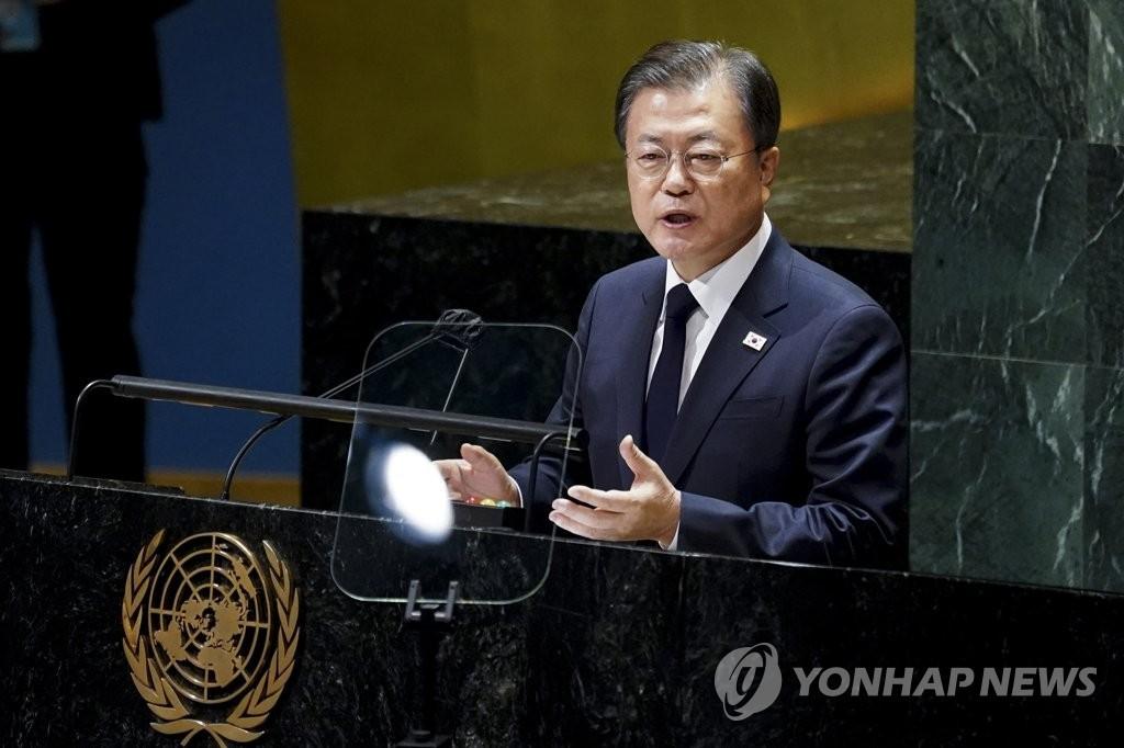 文在寅在联合国大会讲话。(图自韩媒)