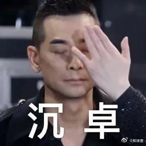 如果林志炫是你的同事……