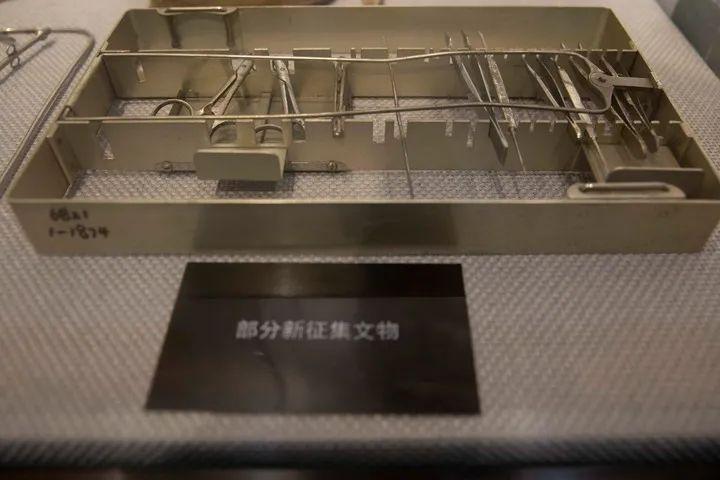 这是在侵华日军第七三一部队罪证陈列馆中展出的731部队罪证文物(7月8日摄) (新华社记者 张涛 摄)