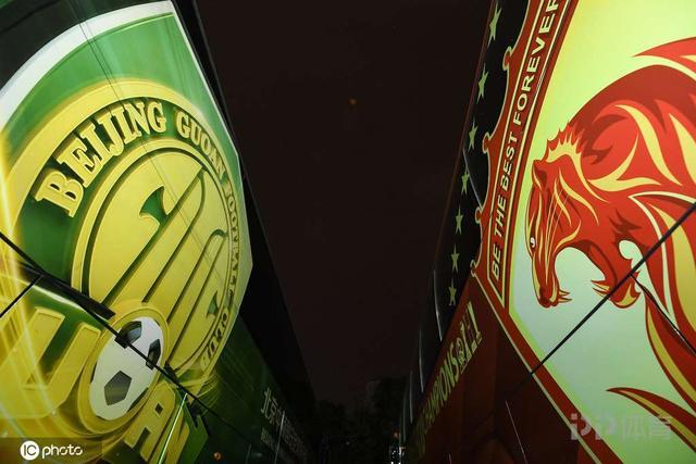 2021中国足球赛历难产!受亚冠+世预赛制约 中超难连贯进行