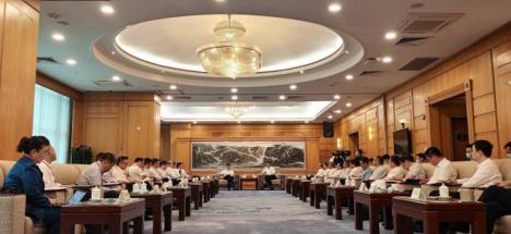 响应国家号召共同富裕 宝能进一步深化与贵州的项目合作
